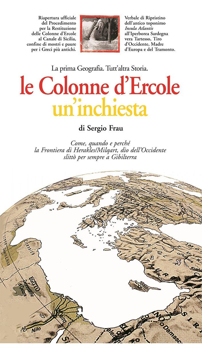 """Copertina del libro """"Le Colonne d'Ercole"""""""