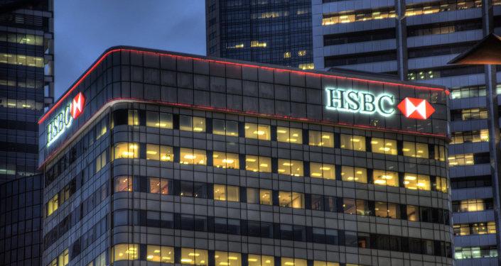 La sede di HSBC