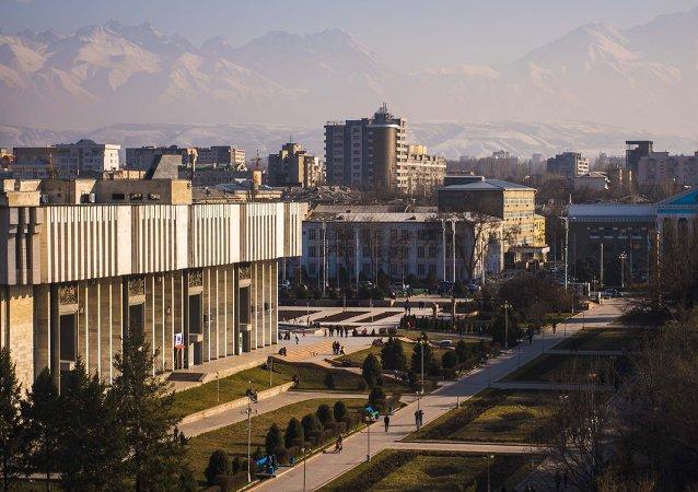 Una vista di Bishkek