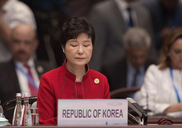 Presidente della Corea del Sud Park Geun-Hye