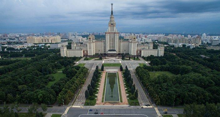 università statale di Mosca