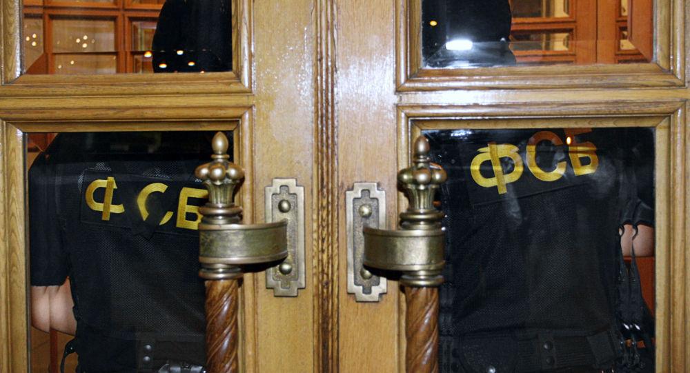 FSB (foto d'archivio)