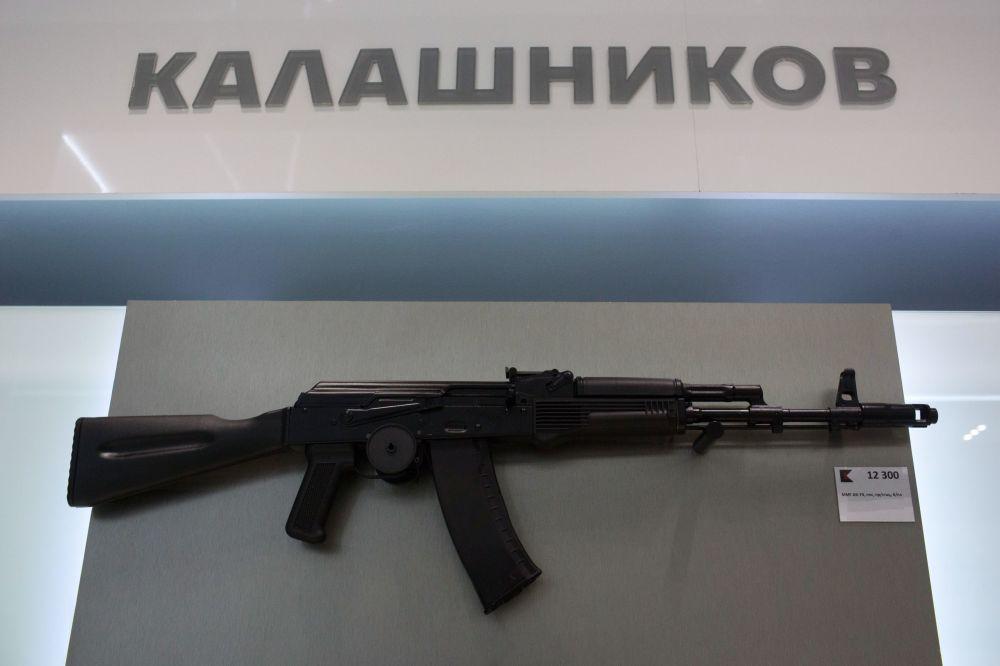 Il fucile AK-74