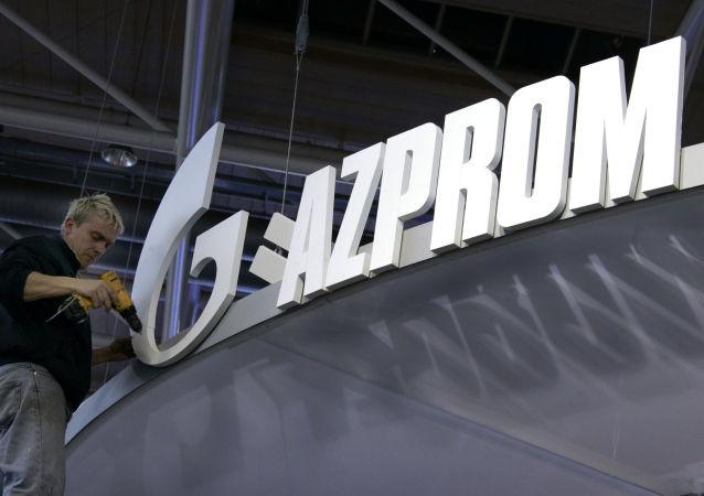 Logo Gazprom alla Fiera di Hannover