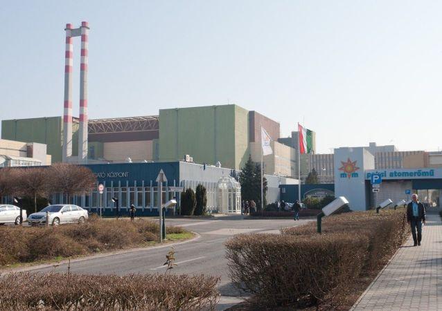 Centrale nucleare di Paks in Ungheria