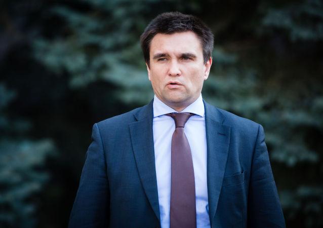 Pavlo Kimkin