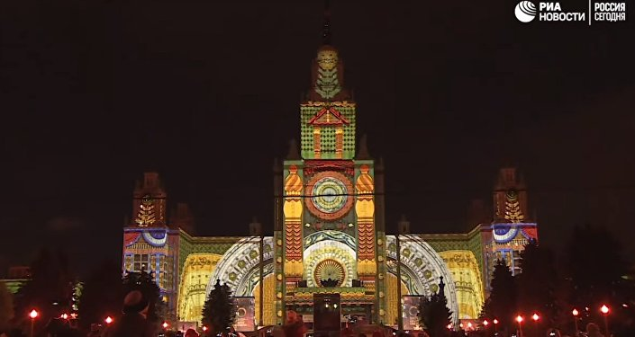 Il sesto festival di luce Krug sveta a Mosca