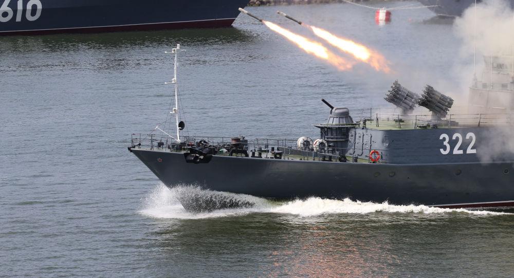 Navi della Marina Russa