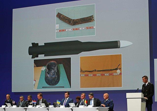 Rapporto JIT sul disastro del volo MH17