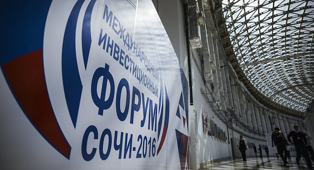 Sochi International Investment Forum 2016