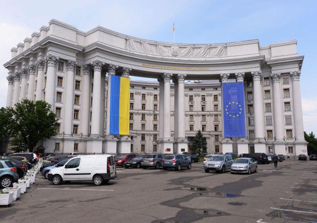 Ministero degli esteri ucraino
