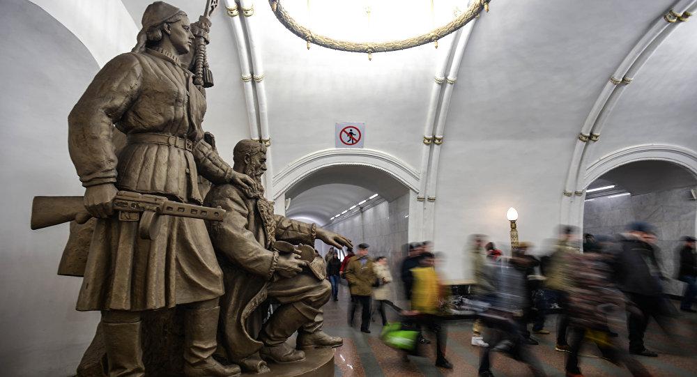 Stazione della metropolitana di Mosca