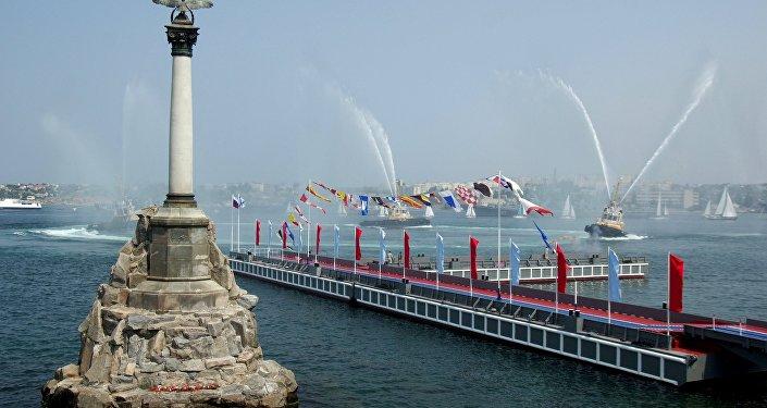 Sebastopoli, Crimea