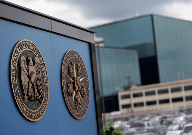La sede della NSA a Fort Meade.