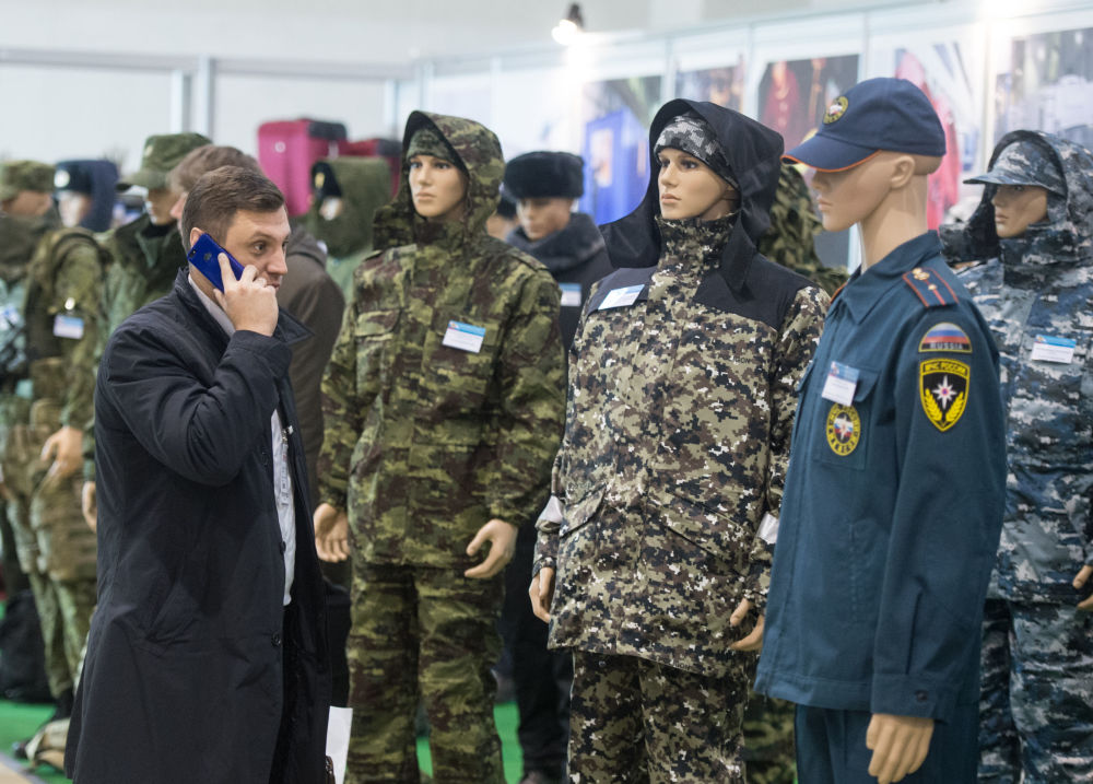 Interpolitech 2016