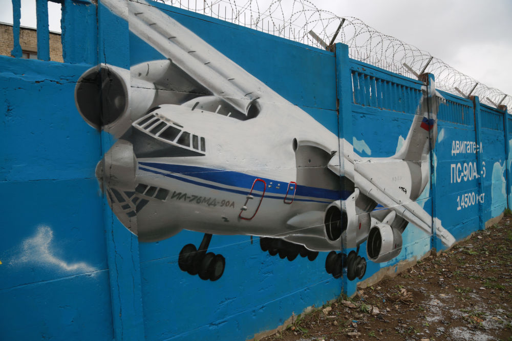 La storia dell'aviazione russa sui muri di Perm