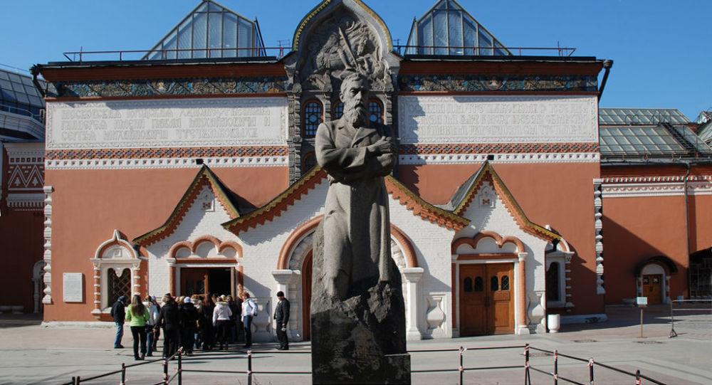 La Galleria Tretyakov a Mosca