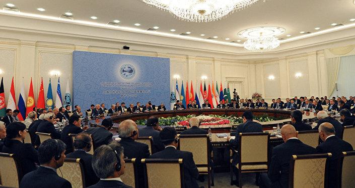 vertice SCO a Tashkent