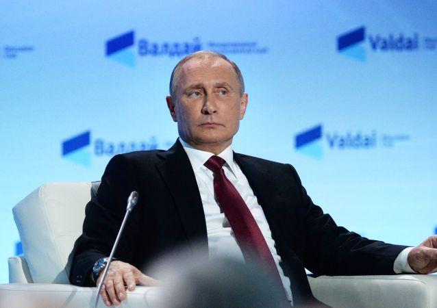 Vladimir Putin alla 13esima sessione del Club Valdai