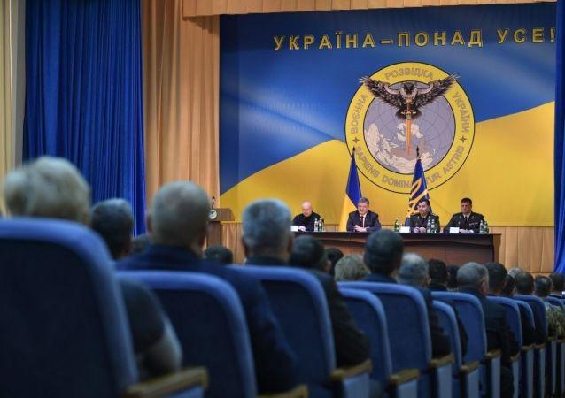Nuovo simbolo dell'intelligence militare ucraina