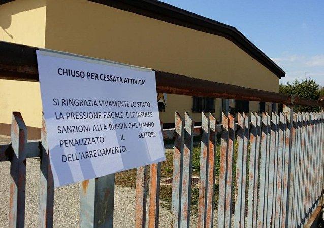La foto dal profilo Facebook di Diego Marchiori