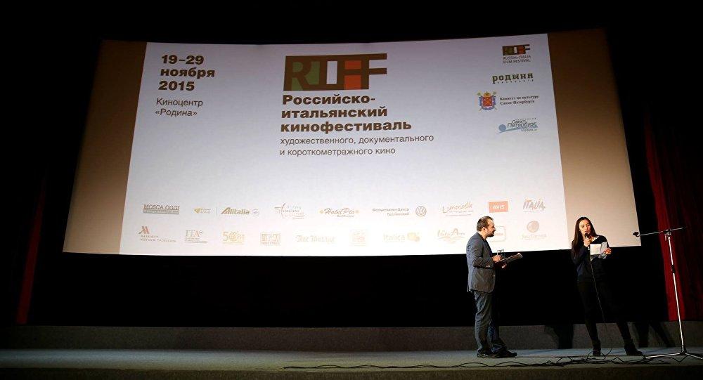La presentazione dell'edizione 2015 del RIFF - Festival del Cinema Italo Russo