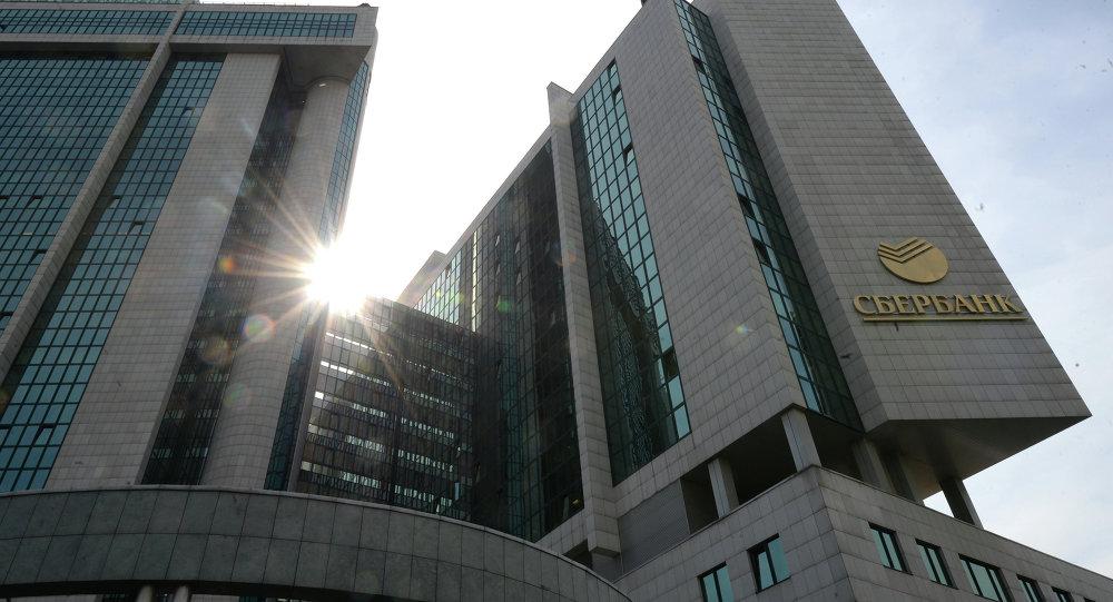 Sberbank, la più grande banca russa