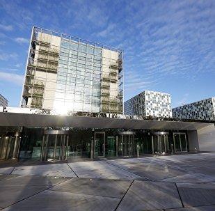 Corte penale internazionale dell'Aia
