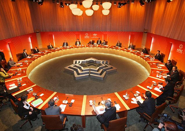 Summit dell'APEC (foto d'archivio)