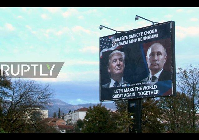 Trump e Putin sul cartellone in Montenegro