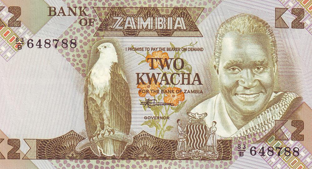 Banconota della Zambia
