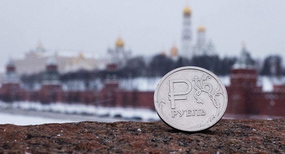 Forex euro rublo