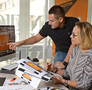Sputnik design center