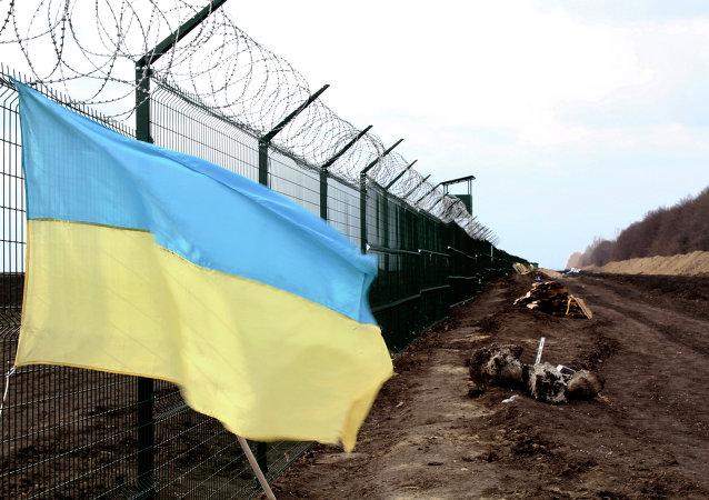Bandiera ucraina al confine tra l'Ucraina e la Russia