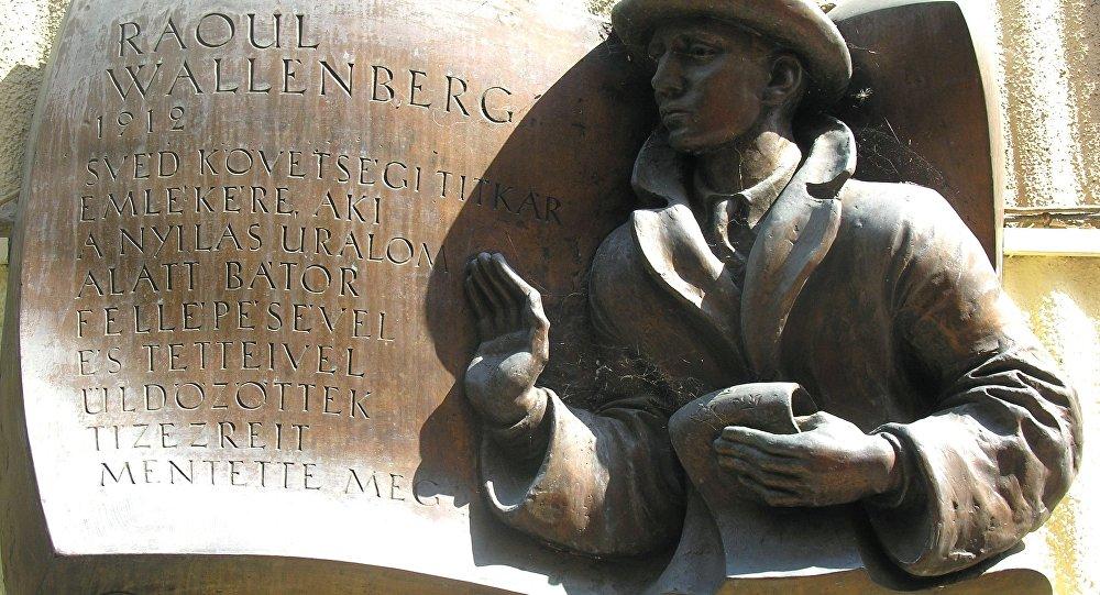 La tabella in memoria di Raoul Wallenberg  a Budapest