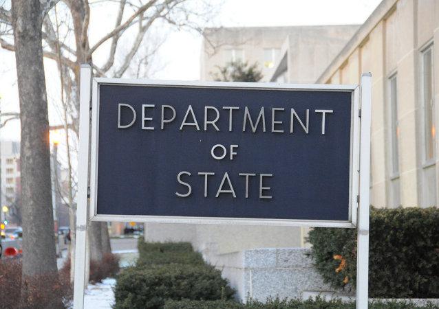 Dipartimento di Stato USA (foto d'archivio)