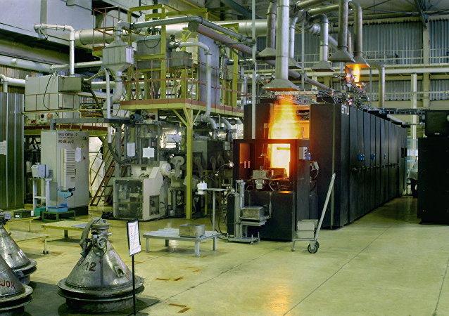 Reparto produzione di combustibile nucleare