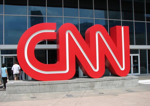 Sede della CNN ad Atlanta (foto d'archivio)