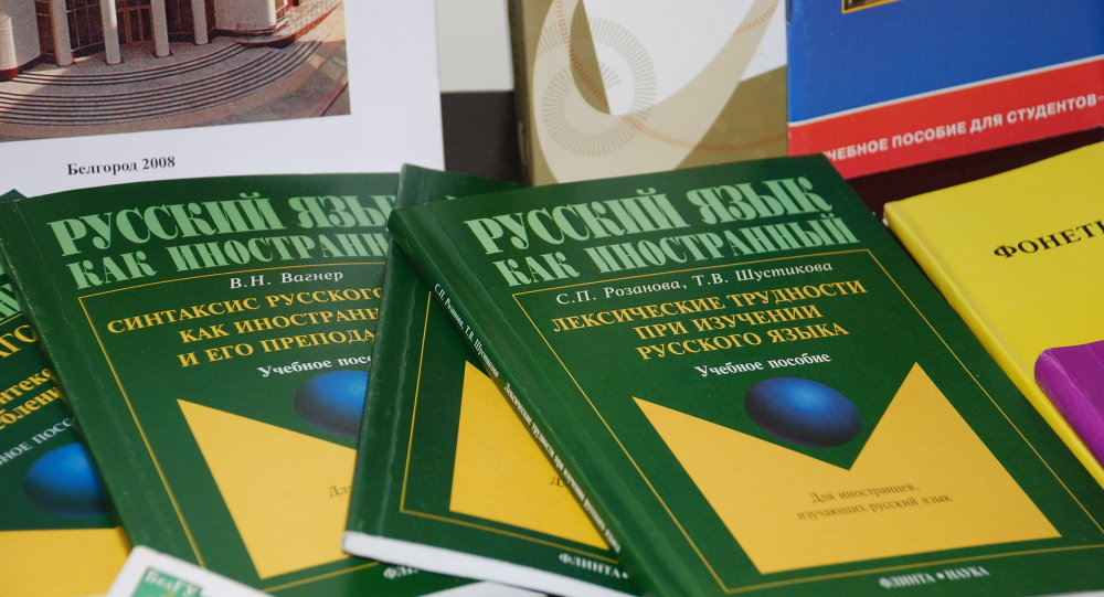 Manuali di lingua russa
