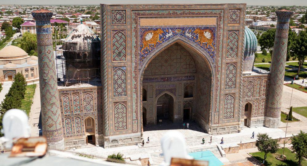 Samarcanda (Uzbekistan)