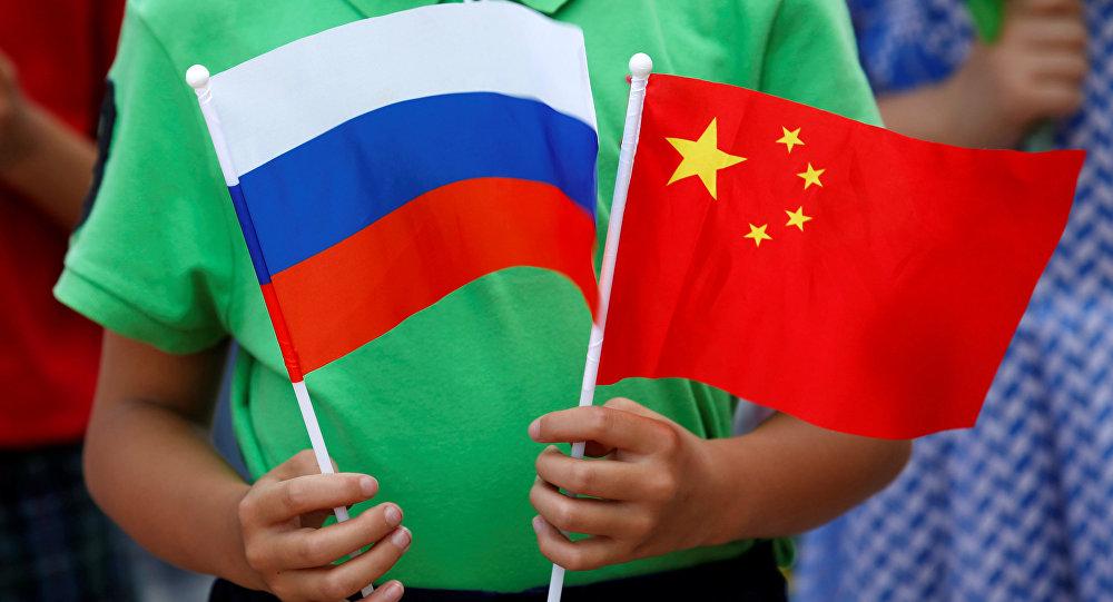 Russia e Cina