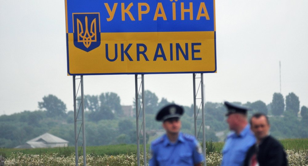 International crossing point at Ukrainian state border