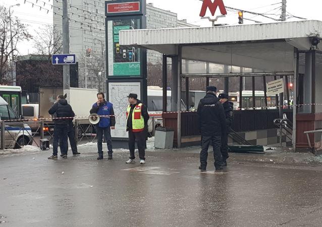 Dopo l'esplosione presso la stazione metropolitana Kolomenskaya a Mosca.