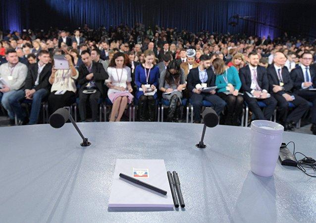 I giornalisti alla conferenza stampa di Vladimir Putin