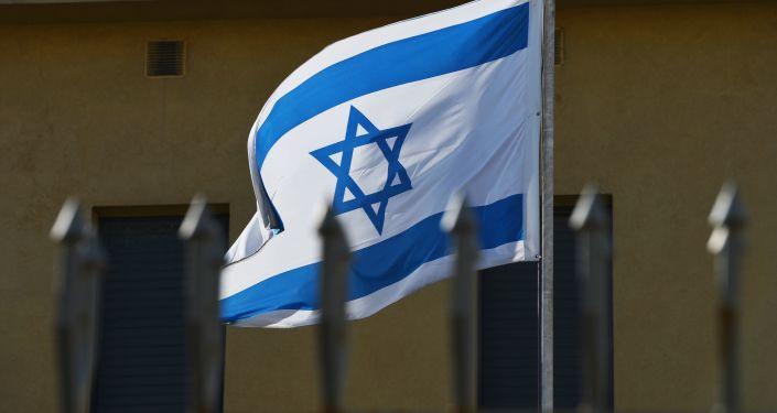 Bandiera d'Israele