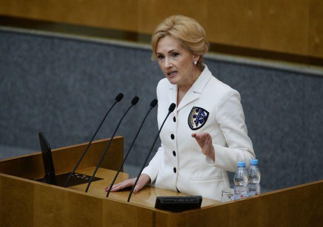 Irina Jarovaja, vice portavoce della Duma