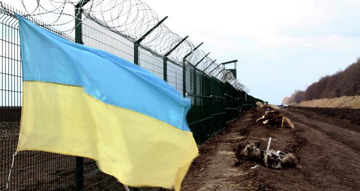 Confine tra Russia e Ucraina (regione di Kharkov)