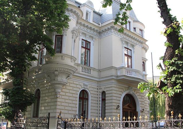 Centro di cultura russa in Romania, Bucarest