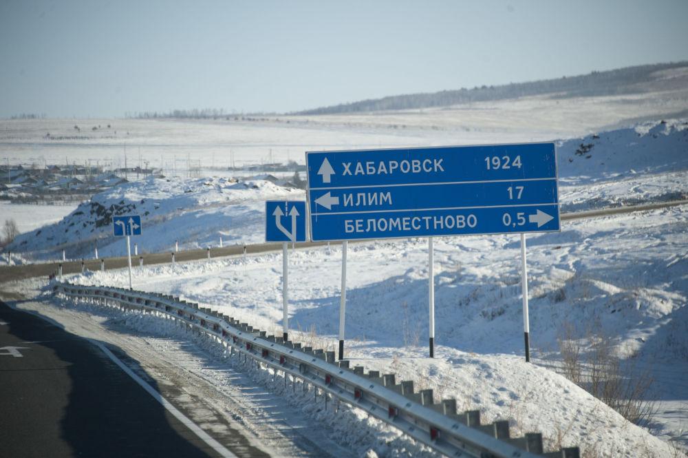Strade della Russia, da Chita a Khabarovsk