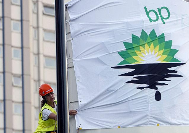 Proteste di Greenpeace contro British Petroleum (foto d'archivio)